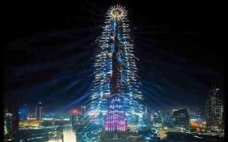 الصورة: الصورة: «إعمار» تتعاون مع «زووم» لبث احتفالات رأس السنة افتراضياً
