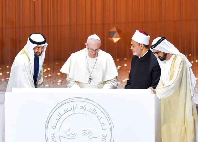 الأمم المتحدة تعتمد مبادرة الإمارات للاحتفال  بـ«يوم عالمي للأخوة الإنسانية» في 4 فبراير
