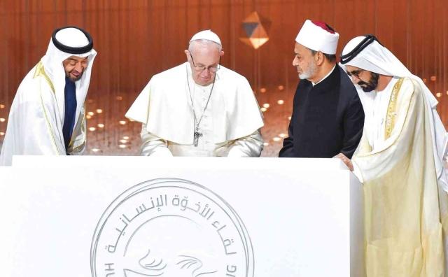 الإمارات تضع الأخوة على تقويم الإنسانية