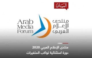 الصورة: الصورة: الإعلام العربي.. المستقبل رقمي