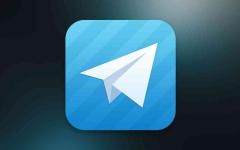 الصورة: الصورة: تطبيق تلغرام يعلن إطلاق خدمات مدفوعة في 2021