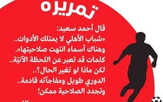 الصورة: الصورة: أسماء انتهت صلاحيتها