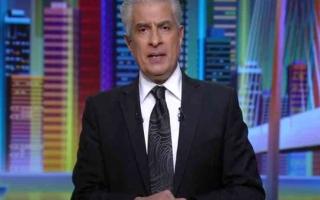 الصورة: الصورة: إصابة الإعلامي المصري وائل الإبراشي بكورونا