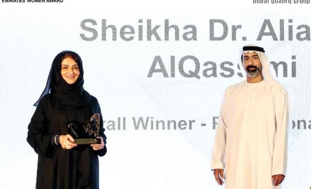 «دبي للجودة» تكرم 13 فائزة مهنية وصاحبة أعمال