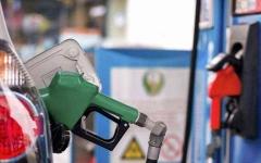 الصورة: الصورة: أسعار الوقود في الإمارات لشهر يناير 2021