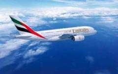 الصورة: الصورة: عائدات الشحن ترتفع من ١٠٪ إلى 60 %  في طيران الإمارات