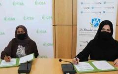 الصورة: الصورة: أكاديمية دبي لريادة الأعمال تتعاون مع«إكبا» لتنمية القدرات الزراعية