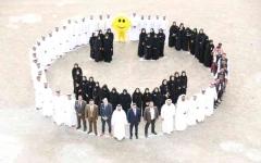 الصورة: الصورة: 83 مبادرة لاقتصادية رأس الخيمة لتحقيق السعادة الوظيفية