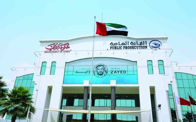 الصورة: الصورة: «التمييز» في دبي تقرّ أحقية الدائن بالورقة التجارية