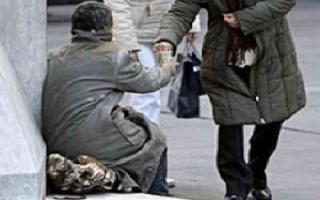 """الصورة: الصورة: ممثل أردني يجمع مبلغاً كبيراً من """"التسول"""" خلال ساعة واحدة فقط"""