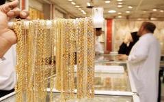 الصورة: الصورة: وزارة الاقتصاد تبحث تقرير لوائح خاصة بمراكز الذهب