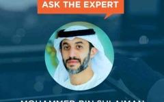 الصورة: الصورة: «اسأل غرفة دبي» تناقش الفرص التجارية وآفاق النمو