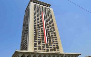 الصورة: الصورة: الخارجية المصرية تستدعي القائم بالأعمال الإثيوبي بالقاهرة
