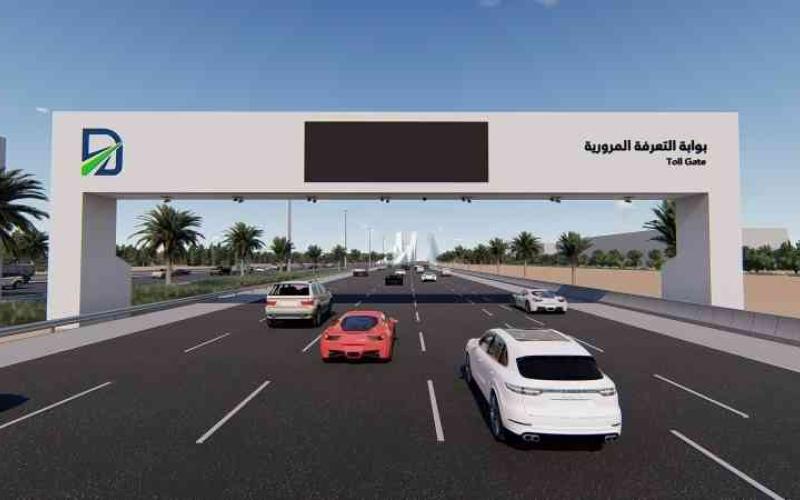 الصورة: الصورة: غداً بدء تطبيق التعرفة المرورية في أبوظبي