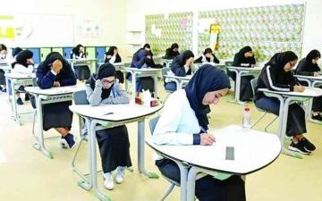 الصورة: الصورة: 4 فئات مستهدفة للامتحانات التعويضية 10 يناير الجاري