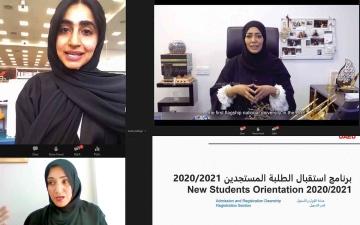 الصورة: الصورة: جامعة الإمارات تعرف افتراضياً الطلبة المستجدين بالفصل الدراسي الثاني