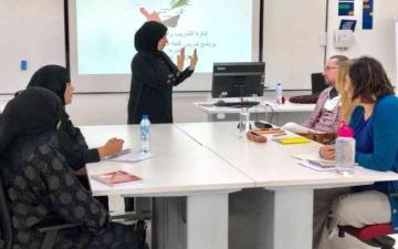 الصورة: الصورة: ١٢٠٠ مستفيد من برنامج تعليم «العربية» للمعلمين غير الناطقين بها