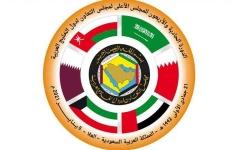 الصورة: الصورة: القمة الخليجية.. تحديات تتطلب مزيداً من التنسيق والتعاون