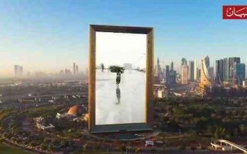 """الصورة: الصورة: """"اليوبيل الذهبي"""" سلسلة جديدة تواكب إنجازات الإمارات"""