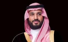 الصورة: الصورة: كلمة محمد بن سلمان خلال القمة الخليجية في العلا