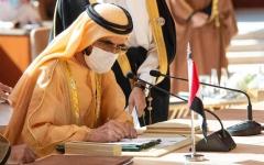 """الصورة: الصورة: شاهد .. قادة الخليج يوقعون بياناً لتأكيد """"التضامن والاستقرار"""""""