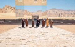 الصورة: الصورة: البيان تنشر النص الكامل للبيان الختامي الصادرعن القمة الخليجية الـ 41