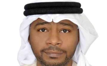 الصورة: الصورة: مركز التعليم المستمر في جامعة الإمارات يطرح برامج تأهيل