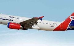 الصورة: الصورة: الخطوط الجوية اليمنية تشغّل رحلاتها بين دبي وعدن