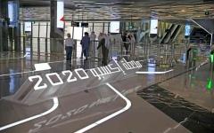 الصورة: الصورة: بالصور.. «مسار 2020»  أيقونة معمارية ومنظومة رائدة لخدمة الركاب