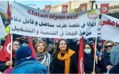 الصورة: الصورة: تونس تحقّق في نشر وثائق أمنية مسربة على «فيسبوك»