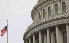 الصورة: الصورة: الديمقراطيون بمجلس النواب الأمريكي يتحركون لمساءلة ترامب