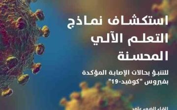 الصورة: الصورة: حسين الحمادي:  «الابتكار@الإمارات» منصة لمستجدات الأبحاث
