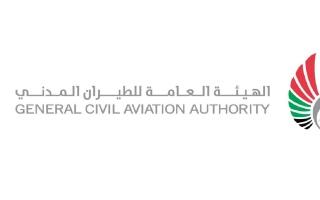 """الصورة: الصورة: """"الطيران المدني"""" تعلن إعادة فتح المجال الجوي بين الإمارات وقطر بدءا من غد"""