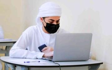 الصورة: الصورة: الامتحانات التعويضية تنطلق غداً وفرصة بديلة للمرضى وأصحاب الأعذار