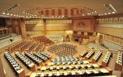 """الصورة: الصورة: شد وجذب في """"المجلس الوطني"""" للإبقاء على عبارة """"حساب جاري"""""""