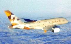 """الصورة: الصورة: الاتحاد لتدريب الطيران في شراكة تاريخية مع شركة الطيران الإسرائيلية  """"إسرا إير"""""""