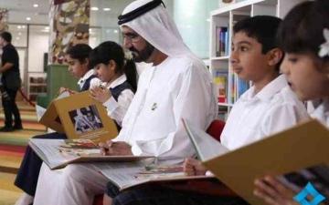 """الصورة: الصورة: كتاب محمد بن راشد """"عالمي الصغير"""" يُلهم النشء ويثري مخيلاتهم بقصص من الذاكرة"""