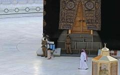 الصورة: الصورة: السعودية: لا صحة للسماح لغير المعتمرين بأداء الطواف بالمسجد الحرام
