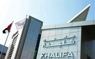 الصورة: الصورة: جامعة خليفة تقيم ندوات تعليمية افتراضية في مجالات التكنولوجيا المتقدمة