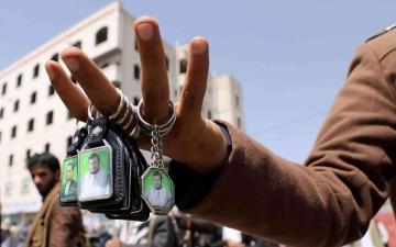 الصورة: الصورة: أمريكا تعتزم تصنيف الحوثيين جماعة إرهابية