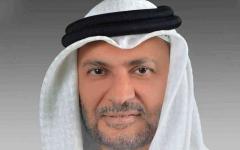 الصورة: الصورة: الإمارات ترحب بقرار أمريكا تصنيف ميليشيا الحوثي منظمة إرهابية