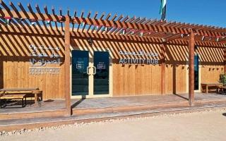 الصورة: الصورة: منتزه جبل حفيت.. رحلة في أعماق التاريخ الإماراتي