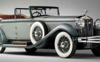 الصورة: الصورة: تشيناي الهندية تستضيف معرض نسخ سيارات كلاسيكية