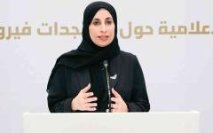 الصورة: الصورة: تفاصيل الإحاطة الإعلامية لحكومة الإمارات وآخر مستجدات كورونا