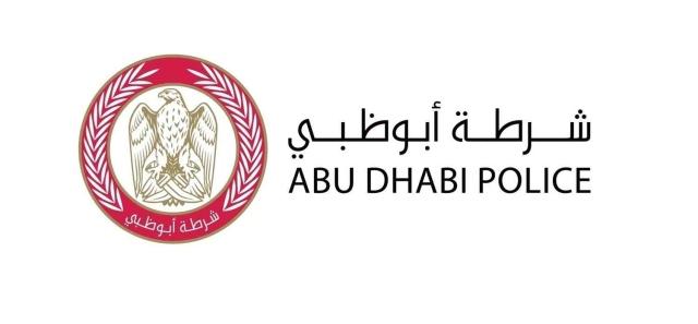 شرطة أبوظبي: استراتيجيات مهمة لحماية الأسرة