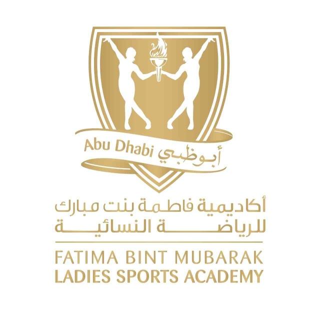 3 فعاليات لـ «أكاديمية فاطمة بنت مبارك»