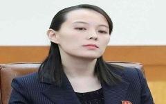 """الصورة: الصورة: شقيقة زعيم كوريا الشمالية تصف سلطات كوريا الجنوبية بـ """"الغباء"""""""