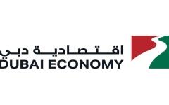 الصورة: الصورة: 42.6 ألف رخصة جديدة في دبي 2020 بنمو 4 %