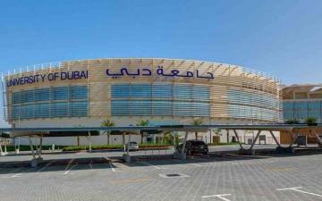 """الصورة: الصورة: جامعة دبي تقرر تطبيق """"التعليم الهجين"""" الفصل الدراسي الثاني"""