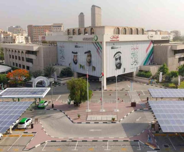 «كهرباء دبي» تفوز بـ 8 جوائز  في «جولدن بريدج للأعمال والابتكار»
